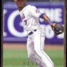 JOSE REYES 2008 Upper Deck #572.  METS