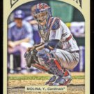 YADIER MOLINA 2011 Topps Gypsy Queen #165  CARDS