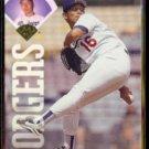 HIDEO NOMO 1995 Leaf Rookie #267.  DODGERS