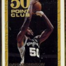 DAVID ROBINSON 1993 Topps 50 Point Club Gold Insert #52.  SPURS