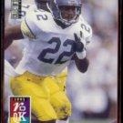 TY LAW 1995 Upper Deck CC Rookie #19.  MICHIGAN / PATRIOTS