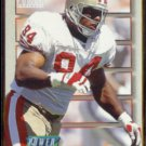 DANA STUBBLEFIELD 1993 Power Prospects #PP44.  49ers