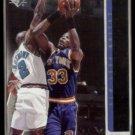 PATRICK EWING 1996 Upper Deck SP #73.  KNICKS