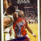 MOSES MALONE 1994 Fleer #170.  76ers