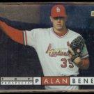 ALAN BENES 1994 Upper Deck Foil Prospects #529.  CARDS