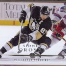 SIDNEY CROSBY 2008 Upper Deck #42.  PENGUINS