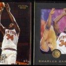 CHARLES OAKLEY 1996 Fleer #74 + 1996 Skybox E-XL #57.  KNICKS