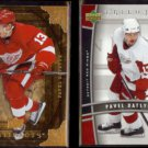 PAVEL DATSYUK 2008 UD Artifacts #66 + 2006 UD Trilogy #35.  RED WINGS