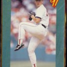 MARK GARDINER 1991 Classic Traded Green #T25.  RED SOX