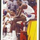 MANUTE BOL 1992 Upper Deck #277.  76ers