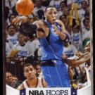 SHAWN MARION  2012 Panini Hoops #39.  MAVS