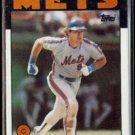 GARY CARTER 1986 Topps #170.  METS