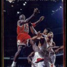 MICHAEL JORDAN 1997 Upper Deck Tribute #MJ13.  BULLS