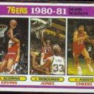 JULIUS ERVING 1981 Topps #59 w/ Cheeks + Jones.  76ers