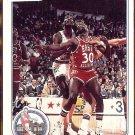 BERNARD KING 1984 Star #5.  KNICKS