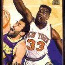 PATRICK EWING 1993 Stadium Club High Court #68.  KNICKS