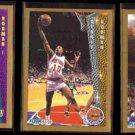DENNIS RODMAN (3) Card 1992 Fleer Lot - Slam Dunk;  Leader + Reg.  PISTONS