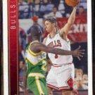 TONI KUKOC 1993 Upper Deck Rookie #299.  BULLS