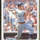 ALAN TRAMMELL 1985 Topps Drakes #31 of 44.  TIGERS