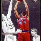 PERVIS ELLISON 1992 Upper Deck Team MVP Insert #TM28.  BULLETS