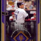 MIKE PIAZZA 2004 Upper Deck All Star Line-up #56.  METS