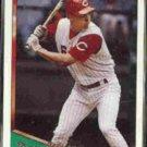 DAN WILSON 1994 Topps GOLD Insert #154.  REDS