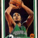 MARK AGUIRRE 1993 Topps Archives #12.  MAVS