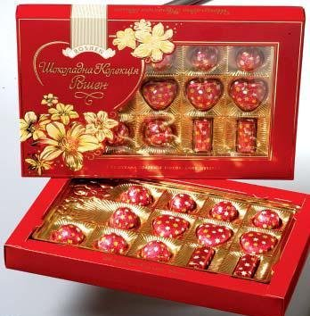 """""""Chocolate collection Roshen"""" 156 g.- Chocolate in Gift box"""
