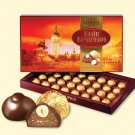 """Kyiv Vechirniy"" Roshen 232 g.- Chocolate in Gift box"