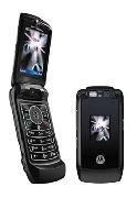 Motorola RAZR Maxx V6 Cellular Phone (Unlocked)