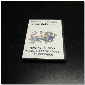White Belt Techniques Plus Freebies DVD