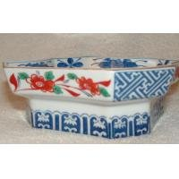 VINTAGE MARKED ASIAN CHINESE JAPANESE DISH