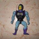 Battle Armor Skeletor - Mattel - 1984 - Masters Of The Universe - Incomplete