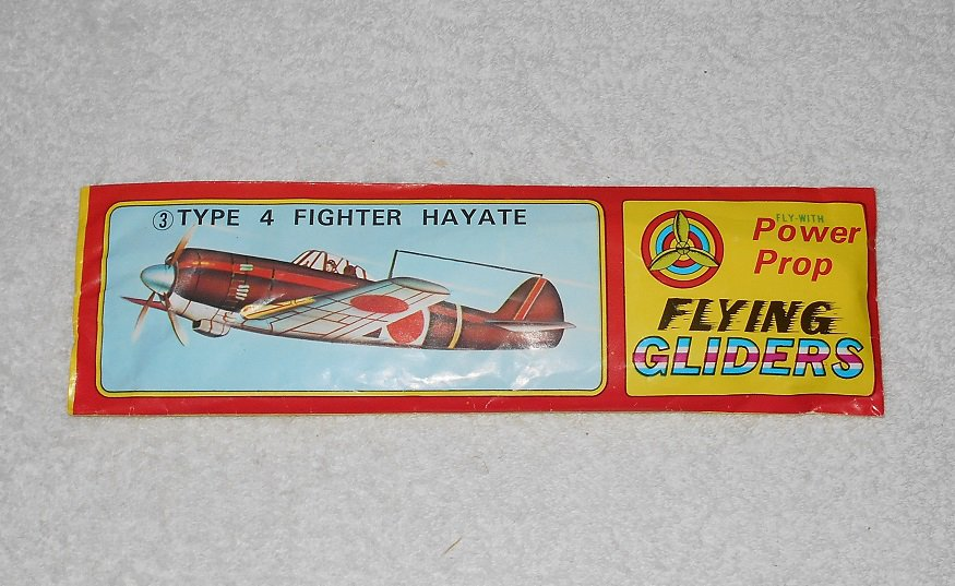 Power Prop Flying Gliders - Type 4 Fighter Hayate - #3 - New - Vintage