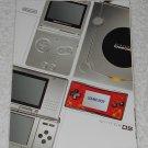 Nintendo - Product Catalog - Winter 2005