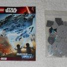 LEGO Mini Millennium Falcon - Toys R Us Promotion - Star Wars - 2016 - New