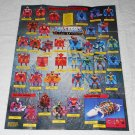 Masters Of The Universe - Two-Sided Poster / Product Checklist - 1985