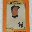 Mickey Mantle - Baseball Card - Baseball's All Time Greats