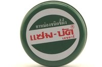 Zam-Buk Herbal Balm Ointment 18g For Cuts Bruises Sprains Pain Insect Bites Chapped Hands Feet