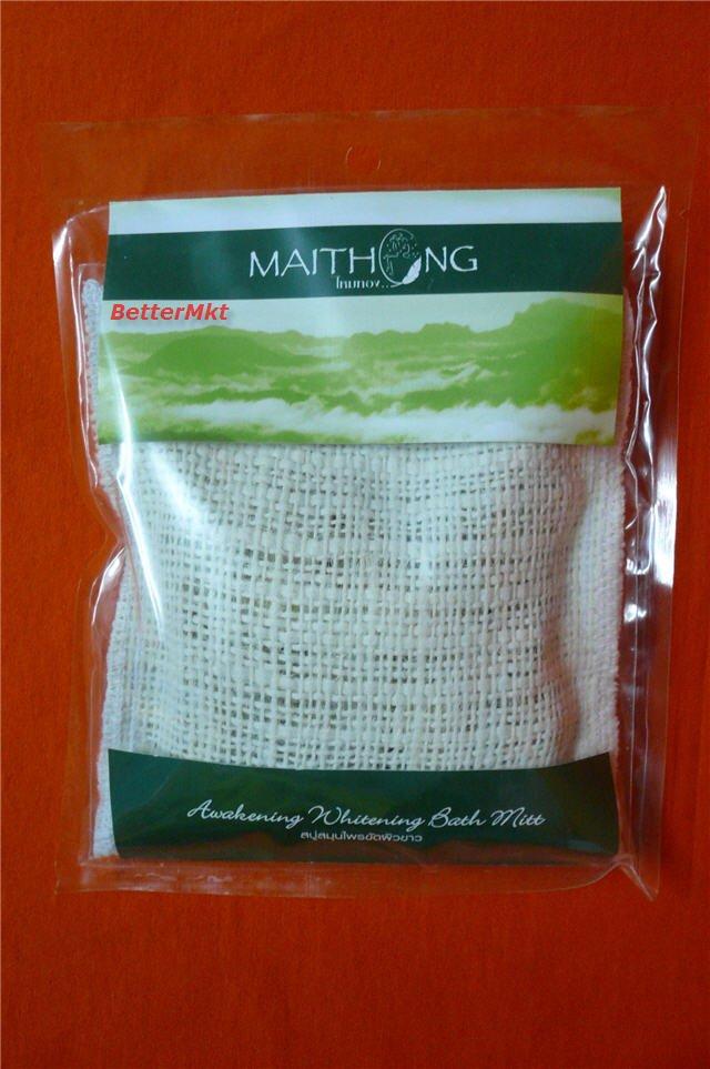 Anti-Bacterial Prevent Aging Spa Soap Maithong Awakening Whitening Bath Mitt