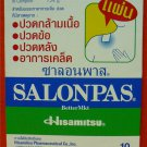 Relieve Muscle Joint Back Pain Strains SALONPAS PAIN RELIEF PATCH 10 Patches