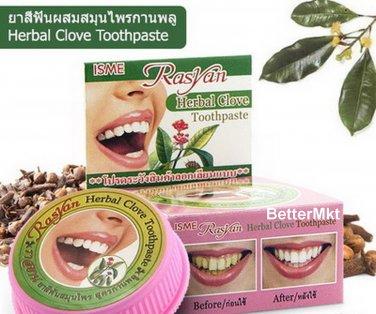 Herbal Clove Toothpaste Fresh Breath Eliminate Limestone Reduce Hypersensitive