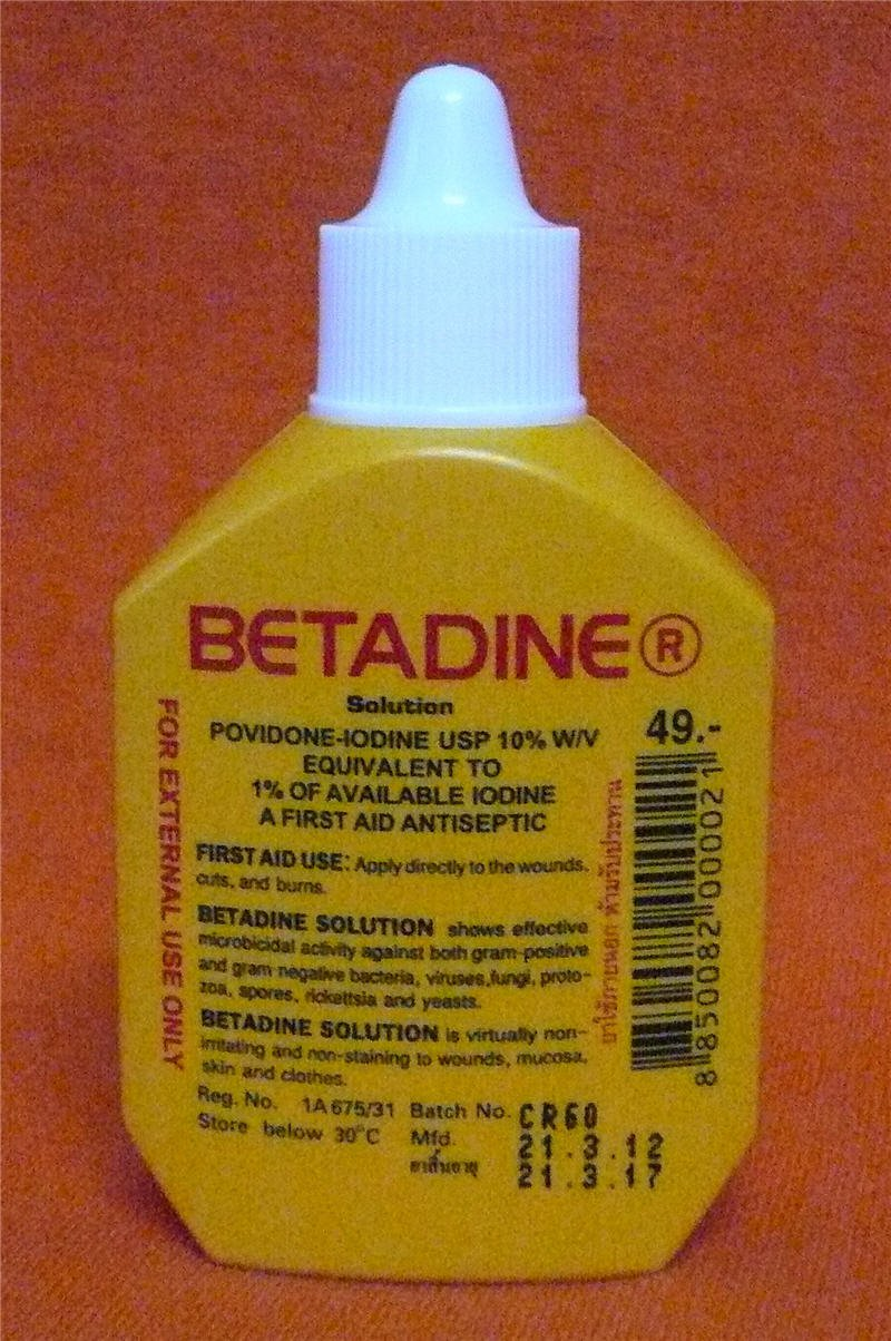 BETADINE Solution 30ml Povidone Iodine FIRST AID ANTISEPTIC For Cut Wound Burn