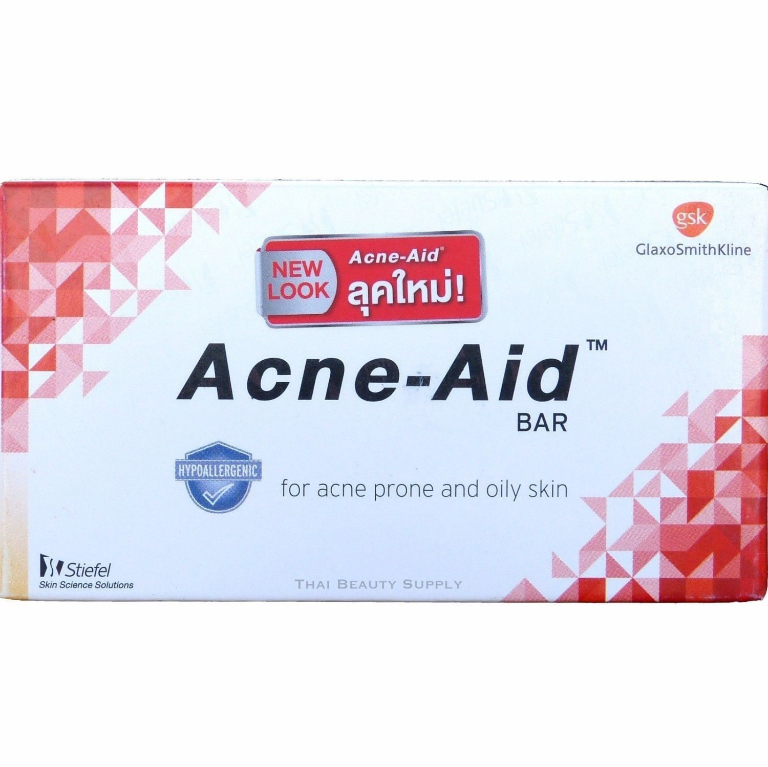 Acne Aid Bar Soap 100g Effective Synthetic Cleanser For Pimple Acne Oily Skin