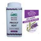50g Snake Brand Prickly Heat Cooling Powder Lavender Refresh Soothing Relief Itching