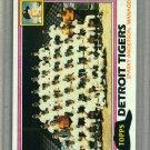 1981 Topps Baseball #666 Tigers Team Checklist Pack Fresh