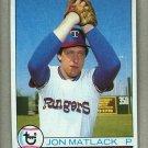 1979 Topps Baseball #315 Jon Matlack Rangers Pack Fresh