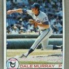 1979 Topps Baseball #379 Dale Murray Mets Pack Fresh