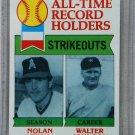 1979 Topps Baseball #417 Ryan/Johnson All-Time Record Holders Pack Fresh