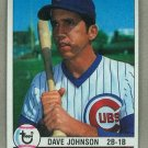 1979 Topps Baseball #513 Dave Johnson Cubs Pack Fresh